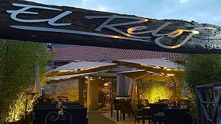 Restaurante El Reloj en Navacerrada